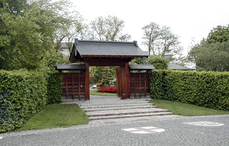 freiburg japanischer garten sthetisch optischer genuss. Black Bedroom Furniture Sets. Home Design Ideas